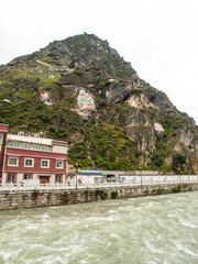 Kangding mountain city in Sichuan