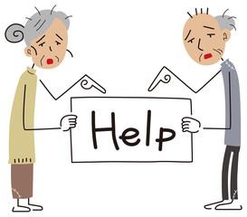 助けを求める高齢者
