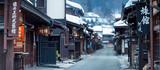 Traditionelle Häuser in Takayama Japan