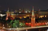 Fototapeta Кремль