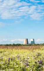 Cooling towers of the cogeneration plant. Kyiv, Ukraine.