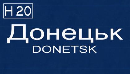 Donetsk Ukraine Highway Road Sign