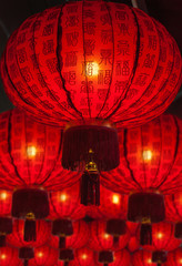 Array of Red Chinese Lanterns in Chinatown