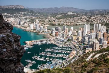 Modern big city. Bay and boats.