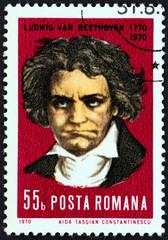 Ludwig Van Beethoven (Romania 1970)