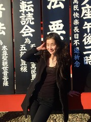 cute girl posing