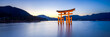 Leinwanddruck Bild - Miyajima Japan