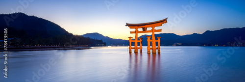 Foto op Canvas Asia land Miyajima Japan