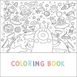 coloring book space monster - 78474388