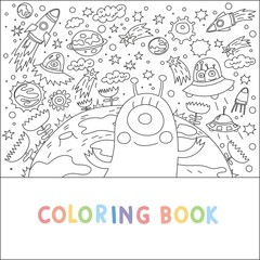 coloring book space monster