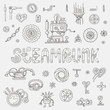 Steampunk doodle elements - 78477927