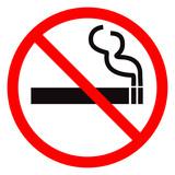 No smoking vector sign.