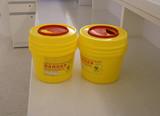 hazardous container