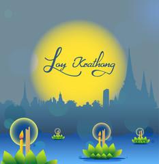 Loy Krathong festival in Thailand