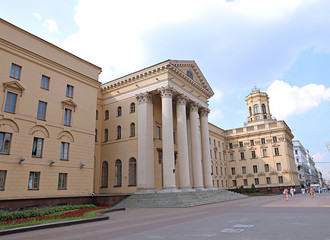 The building of the State Security Committee of the Republic Bel