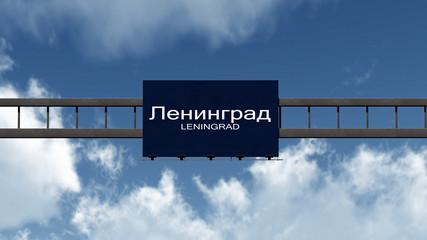 Leningrad Former Soviet Union Highway Road Sign