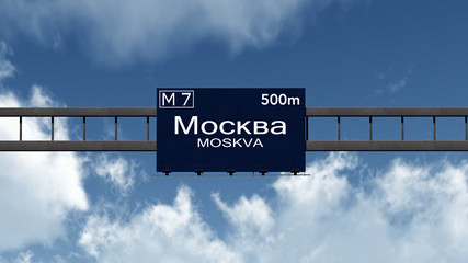 Moscow Moskva Russia Highway Road Sign