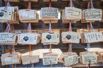 E-ma signs blessings at Meiji Jingu Shrine, Harajuku, Tokyo, Jap
