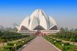 Lotus Temple, India - 78510911