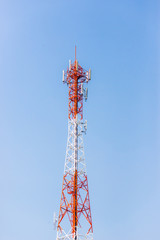 Cell phone signal station