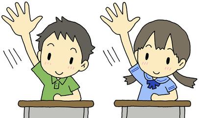 元気に手を挙げる子供