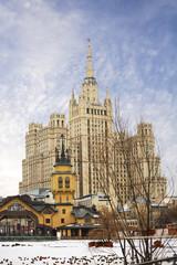 Москва. Высотное здание на Кудринской площади.