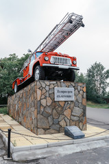 Monument to fire truck in Kyshtym