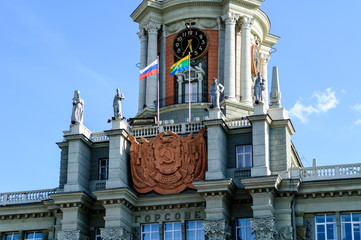 Fragment of a building of the Administration of Yekaterinburg