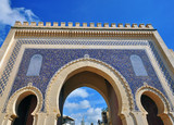 The blue gate, Fes