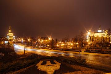 Kharkiv city center at night