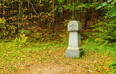 A mile stone on the territory of Museum-Estate Mikhailovskoye