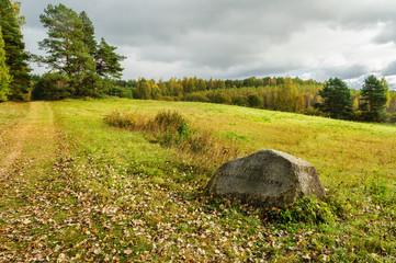 Boundary stone at the exit of the Museum-Estate Mikhailovskoye