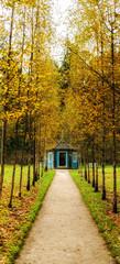 Blue wooden gazebo in the Park of museum estate Mikhailovskoe