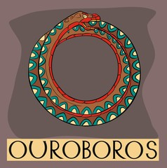Ouroboros with title