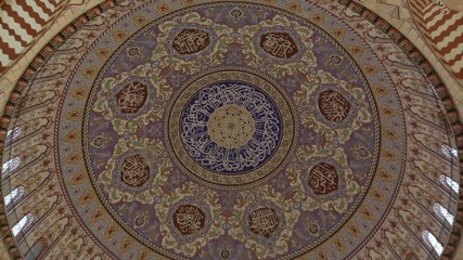 Selimiye Mosque dome interior