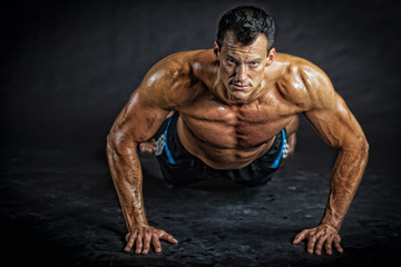 bodybuilder - Push up
