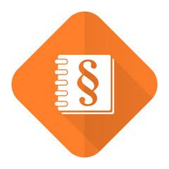 law orange flat icon