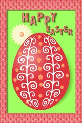 Easter greeting card with painted egg