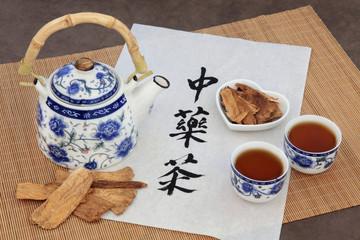 Astragalus Herbal Tea