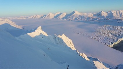 Beautiful Arctic Environment - mountains, glaciers, fjord
