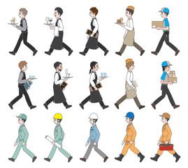 働く人々 / 歩く