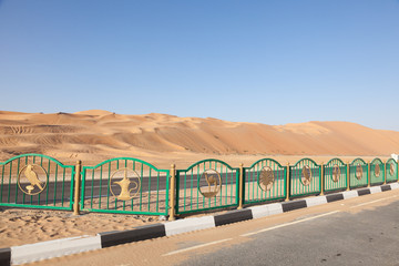 Moreeb dune in Liwa Oasis area, Emirate of Abu Dhabi