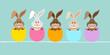 5 Cute Easter Rabbits Eggshells Retro