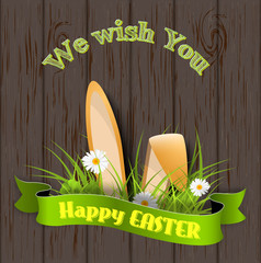 Easter card with bunny and wooden background