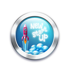 New project start up button