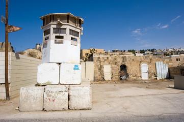 Watchtower in Hebron