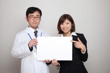 ドクターとスタッフ
