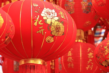 chinese red lantern and firecrakers wishing a happy new year