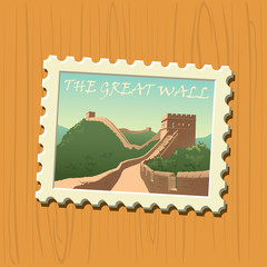 The Great Wall of China stamp