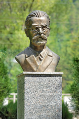 Bust of Antanas Vilkutaitis-Keturakis in Borjomi, Georgia